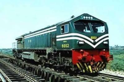 Gross earnings of Pakistan Railways up by 26.7%