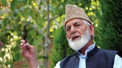 India massacred 600,000 Kashmiris: Gilani