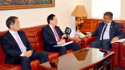 Japanese companies keen to investment in Pakistan