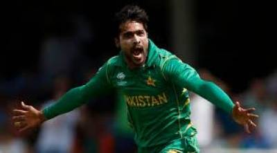 Pacer Mohammad Amir sets a new aim for Cricket World Cup