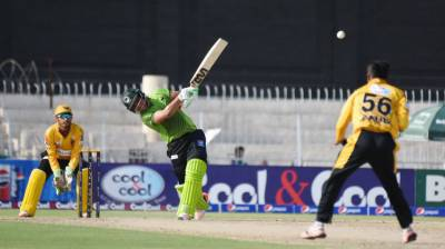 Pakistan Cup: Federal Area beat KP by 114 runs in Faisalabad