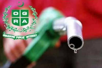 Petroleum Prices likely to be raised by Rs 6.97/litre: OGRA
