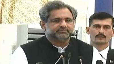 PM inaugurates Diabetes Centre at Phulgaran in Islamabad