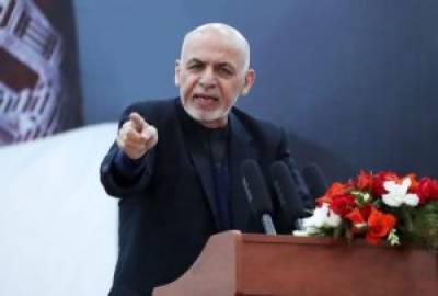 President Ashraf Ghani issues new order to Afghan military