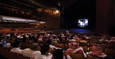 Saudi Arabia to get region's first 4D Cinema Theatres