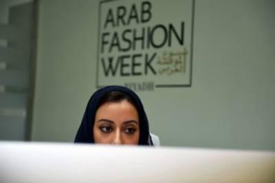 Saudi Princess Noura binte Faisal: A new face of Saudi fashion revolution