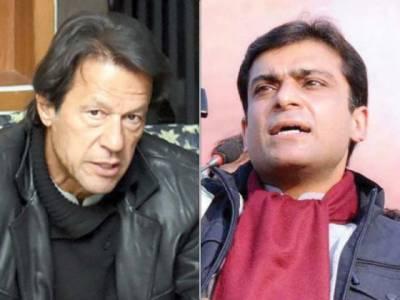 Three PTI members to join PML-N soon; Hamza