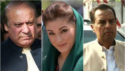 Avenfield case: Last witness to record statement against Nawaz, family today