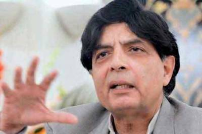 Ch Nisar to contest elections from three constituencies as an independent candidate