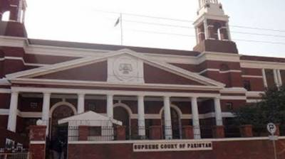CJP hears various cases of public interest at Lahore Registry