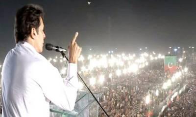 Imran Khan kicks off Elections 2018 campaign with a big bang