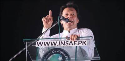Imran Khan's 11 point Agenda for