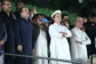Imran Khan took shots at Shah Mehmood, Sheikh Rashid in MinarPakistan historic rally