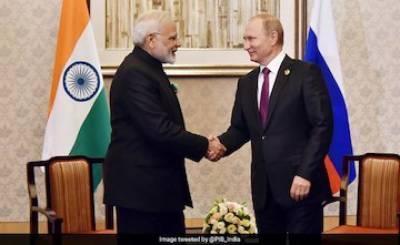 India takes final decision over defence deal with Russia despite US pressure