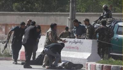 Kabul twin blasts responsibility claimed