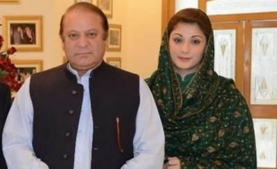 Nawaz Sharif, Maryam Nawaz get a big relief from Accountability Court