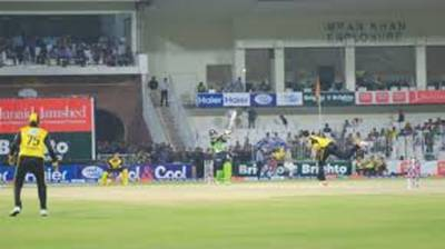 Pakistan Cup: Federal Area beat Sindh by 149 runs