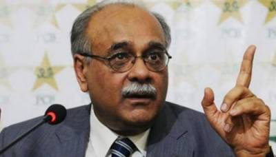 PCB Chief Najam Sethi signs conditional FTP agreement with ICC