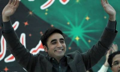 PPP all set to stage gathering in Karachi