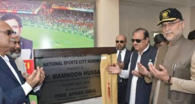 President inaugurates Sports City in Narowal