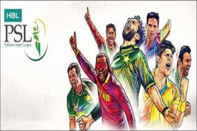 PSL 4 will not be held in UAE: Report