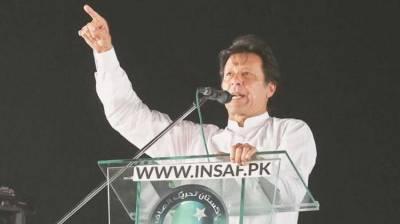PTI chief unveils party's eleven-point agenda