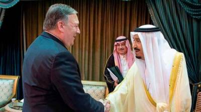 Saudi King, US Secretary of State discuss regional situation