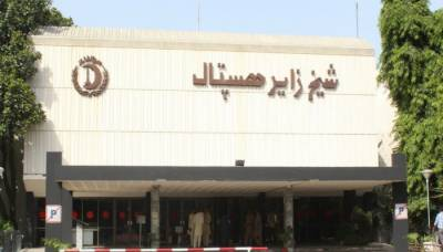 SC summons Shaikh Zayed Hospital officials over transplant unit closure