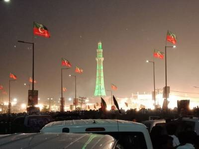 Three-layered security for PTI's Lahore rally