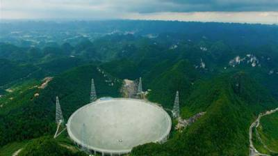 US research team confirms millisecond pulsar identified by China's FAST
