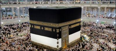 Israeli intelligence 'Mossad' agents arrested in Riyadh for planning to sabotage Hajj 2018