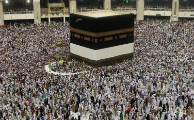 2nd Hajj balloting to be held today