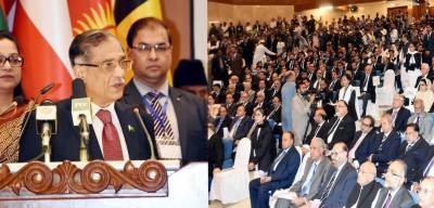 8th Judicial Conference: What Chief Justice said about CPEC today?