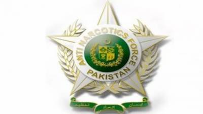 ANF seizes narcotics worth Rs1.27b