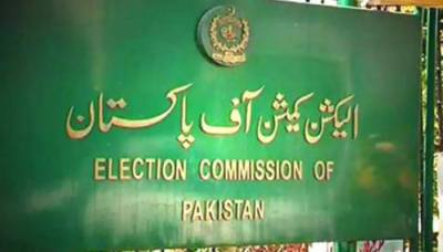 Election Commission of Pakistan snubs PM Shahid Khaqan, former PM Nawaz Sharif: Report