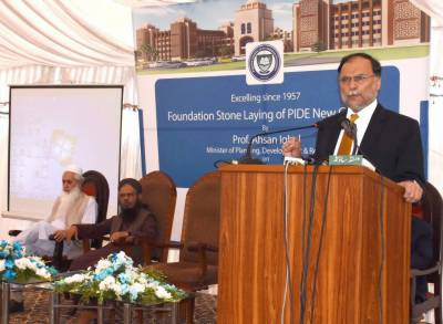 Govt gave importance to infrastructure dev in 5 years: Ahsan