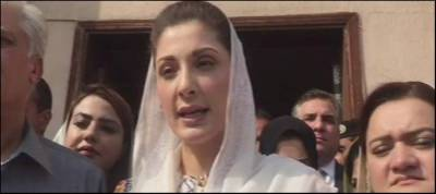 Maryam Nawaz responds harshly to Imran Khan acquittal from ATC Court