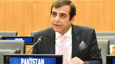 Pakistan calls on UN to highlight HR violations in Occupied Kashmir