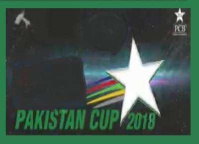 Pakistan Cup: Punjab to face Sindh in last league match