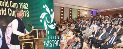 Pakistan emerging an attractive destination for foreign investors: PM