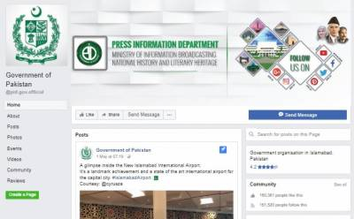 Pakistan government page among