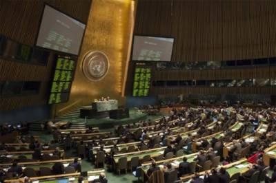 Pakistan's aggressive diplomacy at UN
