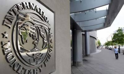 Pakistan's economy: IMF warns of challenges