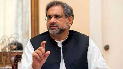 PML-N to bag victory in upcoming general election: PM