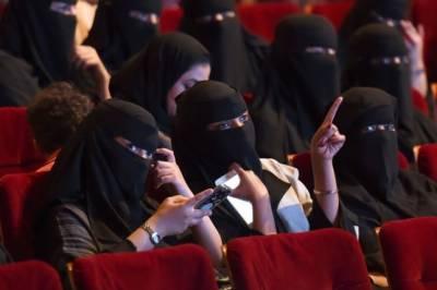 Saudi Arabia launches $34 billion entertainment initiative
