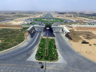 SC stops Bahria Town Karachi to sell plots, buildings