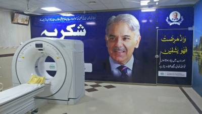 Shahbaz inaugurates various health projects in Vehari