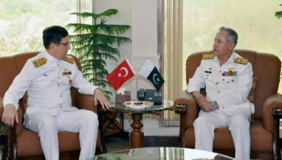 Chief of Turkish General Staff calls on Naval Chief