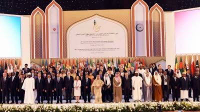 OIC Council of Foreign Ministers session begin in Dhaka