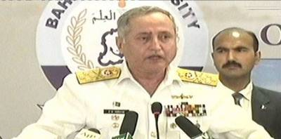 BRI, CPEC to help realize goal of shared regional prosperity: Naval Chief